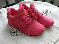 Кросовки Женские Adidas S78953 р.35.5