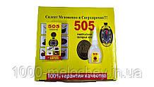 """Супер клей УНІВЕРСАЛЬНИЙ """"505"""""""