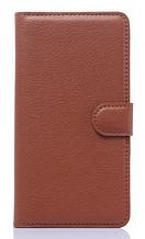 Кожаный чехол-книжка для Sony Xperia C4 коричневый