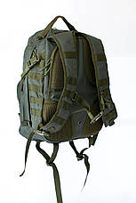 Тактический рюкзак Tramp Commander 50 л, фото 3