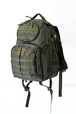 Тактический рюкзак Tramp Commander 50 л, фото 2