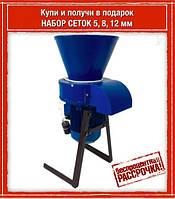 Измельчитель сена-соломы РИТМ (под гранулирование)