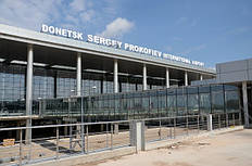 Международный аэропорт им. С. Прокофьева в г. Донецк 1