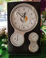 Метеостанция Часы логотип Smart