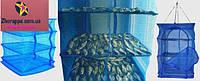 Сушилки для рыб, сухофруктов,грибов, EOS 50*50*55