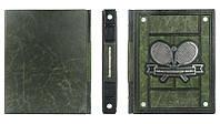 Книга подарочная BST 860375 247х295х35 мм Большая энциклопедия тенниса