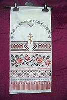 Полотенце на крест №4
