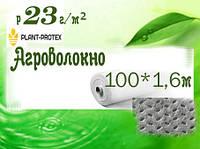 Агроволокно PLANTEX 23 г/ м²100*1,6м.белое