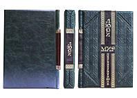 Книга подарочная BST 860318 204х283х45 мм Люди, перевернувшие мир (Smeraldo Scuro)