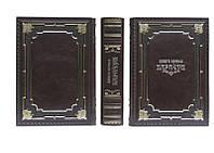 Книга подарочная BST 860311 285х230х60 мм Семейная книга