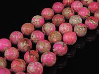 Бусы из варисцита, розовые,шар 12мм с замком