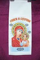 Полотенце на крест №6
