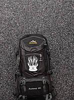 Туристичний дорожній рюкзак з металевим каркасом  / Туристический дорожный с металлическим каркасом