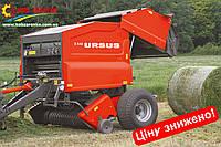 Пресс подборщик тюкопрес Ursus Z543. Подборщик тюков Урсус Польша