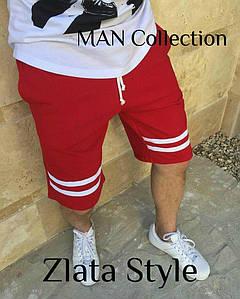 Мужские шорты Цвет красный, хаки. Размеры S (44-46), M (48-50), L (52-54). Турция