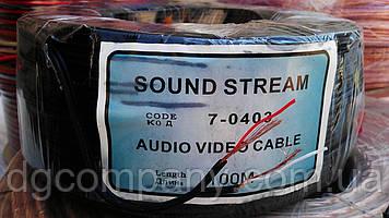 Кабель аудіо-відео 2жильный, мідний