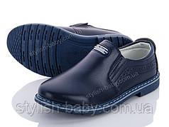 Детская обувь 2019 оптом в Одессе. Детские туфли бренда ВВТ для мальчиков (рр. с 31 по 36)