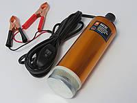 Насос для перекачки топлива погружной электрический с фильтром 12В DK 8021 AF 12V в алюминиевом корпусе ДК