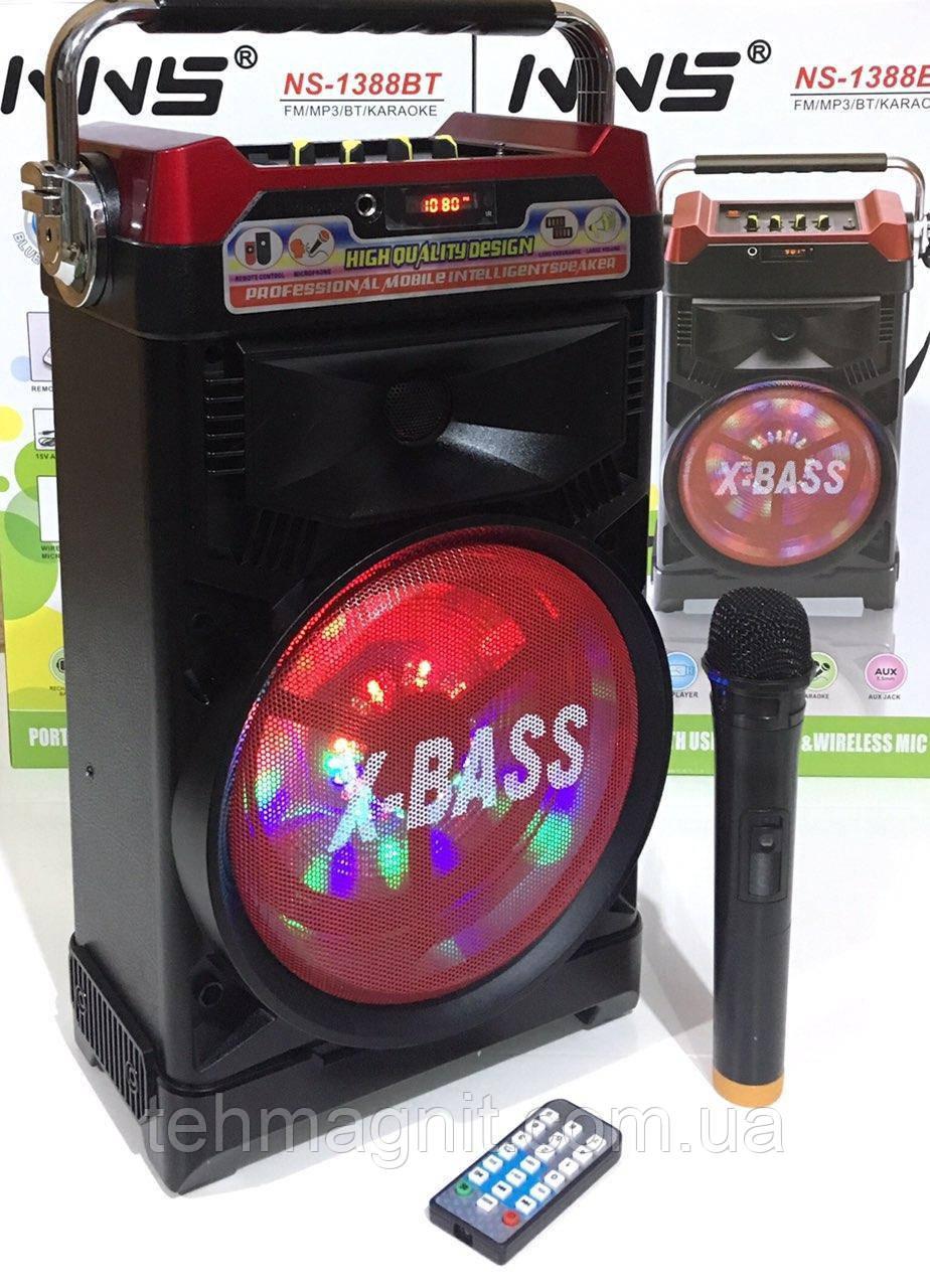 Портативная колонка с микрофоном  NNS NS-1388 (радио/аккумулятор/блутуз/радиомикрофон)