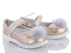 Детская обувь 2019 оптом в Одессе. Детские туфли бренда ВВТ для девочек (рр. с 21 по 26)