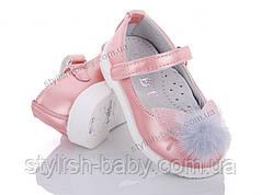 Дитяче взуття 2019 оптом в Одесі. Дитячі туфлі бренду ОВТ для дівчаток (рр. з 21 по 26)