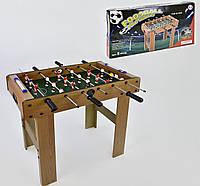 Футбол 628 В, деревянный, напольный, на штангах