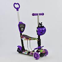 """Самокат Best Scooter 5 в 1 """"Абстракция"""" 58040 подсветка платформы и колес"""