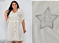 Летнее платье-рубашка большого размера, с 54-62 размер, фото 1