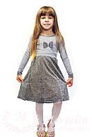 Детское платье люрекс