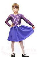 Платье удобное для девочек