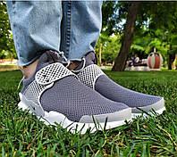 Мужские кроссовки в стиле Nike Sock Dart серые (3 расцветки)