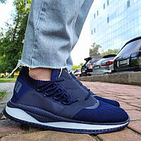 Кроссовки мужские в стиле Puma tsugi shinsei New blue (3 цвета) (размеры в описании)