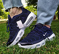 Кроссовки в стиле Nike Air Max 95 Original Tn blue (размеры в описании)