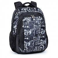 Рюкзак ортопедический школьный  Dolly  526D чёрно-серый