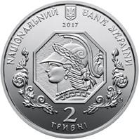 100 років Національній академії образотворчого мистецтва і архітектури монета 2 гривні