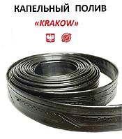 Лента для капельного полива KRAKOW (Польша) 10см 8mill