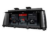 Автомагнітола GA9205NB BMW X3 F25 / X4 F26 (2014-2016) Підтримка автомобільних стереосистем NBT, фото 2