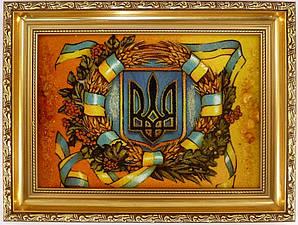 Герб Украины Г-12 15*20
