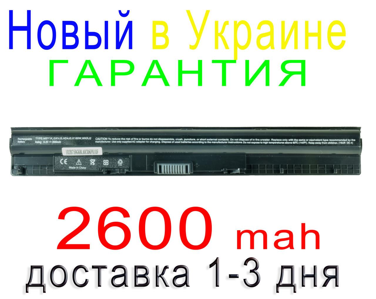 Аккумулятор батарея DELL Vostro 14-3458 3458 N3458 Vostro 15-3559 3559 15-3558 3558 N3558