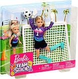 Ігровий набір ляльки Барбі Стейсі і Челсі футболістки, фото 8