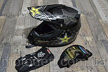 Бюджетный кроссовый шлем в комплекте с маской и перчатками. Размер L.