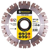 Круг алмазный Baumesser Rapid Pro 125 мм, сегментный отрезной диск по бетону и кирпичу для УШМ (94315525010)