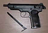 Пневматичний пістолет Gletcher APS NBB, фото 3
