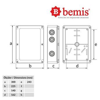 Термопластиковая коробка ABS 222x300x140 ip44, фото 2