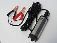 Насос для перекачки топлива погружной электрический 5А41 12V Дорожная карта, фото 1