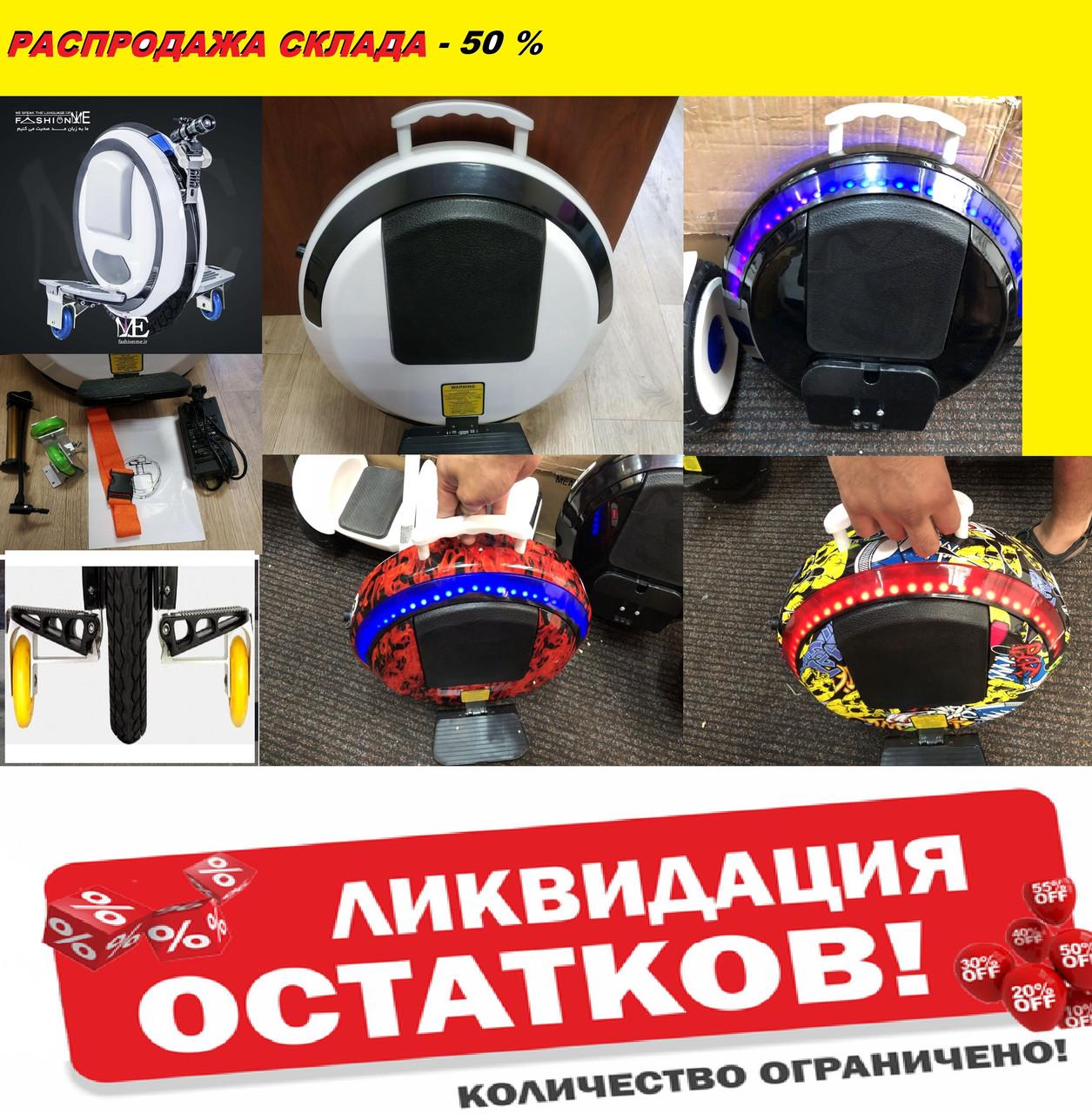 """Моноколесо 14""""  Segway one E+ с вспомогательными колесами, подсветкой. Моноцикл сигвей, гироскутер, гироборд."""