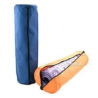Чехол для коврика, каремата на молнии Onhillsport OXFORD 18 см (DN-6005)