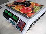 Весы электронные торговые OXI 40 кг, фото 2