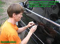 Вскрытие Volkswagen Passat