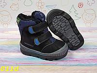 Детские зимние сноубутсы ботинки термо на нескользящей подошве